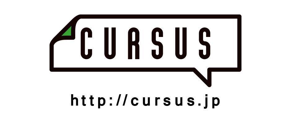cursus-logo2